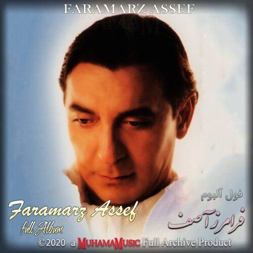 دانلود فول آلبوم فرامرز آصف