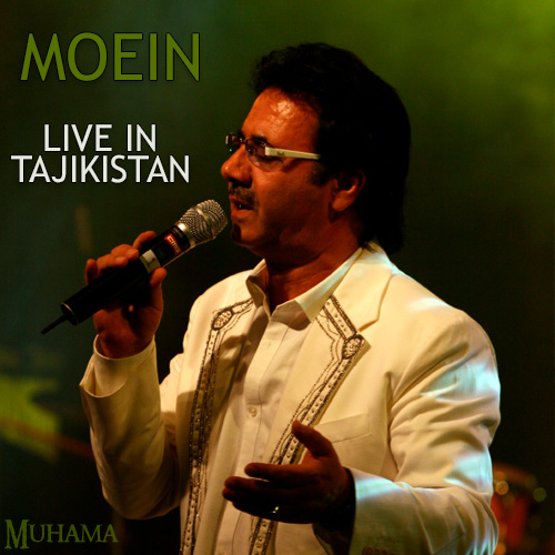 دانلود کنسرت معین در تاجیکستان
