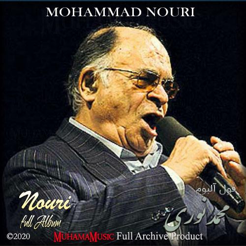 دانلود فول آلبوم محمد نوری با لینک مستقیم یکجا